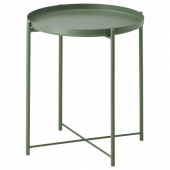 ГЛАДОМ Стол сервировочный, темно-зеленый, 45x53 см