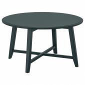 КРАГСТА Журнальный стол, темный сине-зеленый, 90 см